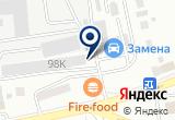 «Служба эвакуации, ИП Осипенко М.Н.» на Яндекс карте