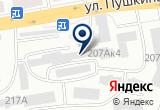 «Магазин хозяйственных товаров и упаковки» на Яндекс карте