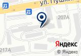 «Магазин хозяйственных товаров и упаковки, ИП Буйницкая Н.В.» на Яндекс карте