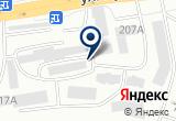 «Свой Дом, магазин» на Яндекс карте