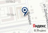 «Профессиональный АвтоЭвакуатор» на Яндекс карте
