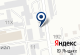 «Аладин, центр авторазбора и контрактных автозапчастей» на Яндекс карте