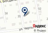 «Сварочная мастерская» на Яндекс карте