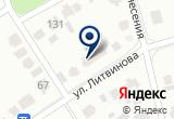 «Автотюнинг» на Яндекс карте