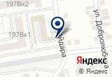 «Компания по эвакуации автомобилей, ИП Меленберг А.П.» на Яндекс карте