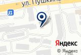 «Модерн Виш, ООО, компания по установке охранных и пожарных систем» на Яндекс карте