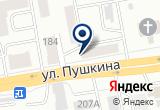 «Стратегические инвестиции, ООО, лизинговая компания» на Яндекс карте
