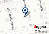 «Кайпромо» на Яндекс карте