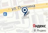 «Полином, компания комплексного снабжения предприятий» на Яндекс карте