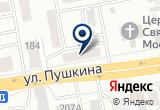 «Стратегические инвестиции» на Яндекс карте