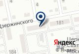 «ГЕОПРОСТ, ООО» на Яндекс карте