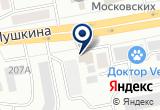 «РусХолдинг, ООО, торговый дом» на Яндекс карте