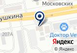 «Великан Авто, магазин запчастей для грузовых автомобилей» на Яндекс карте