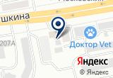 «АбаканКранПрибор» на Яндекс карте