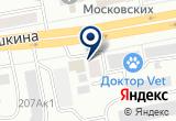 «Бош Автосервис Абакан, СТО» на Яндекс карте