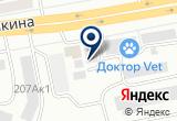«Шинная станция» на Яндекс карте