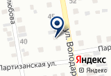 «Ex-centrik» на Яндекс карте
