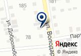 «Ex-centrik, центр чип-тюнинга» на Яндекс карте