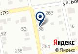 «Компания по перевозки строительных материалов, ИП Кравчук А.В.» на Яндекс карте
