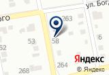 «Грузовая компания» на Яндекс карте
