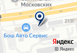 «Спецтрак» на Яндекс карте