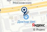 «Аудит-01» на Яндекс карте