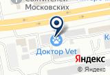 «Pride studio, фотостудия» на Яндекс карте