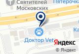 «Спецтрак, магазин» на Яндекс карте