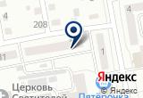 «Родник, клуб» на Яндекс карте
