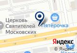 «МоторДеталь» на Яндекс карте