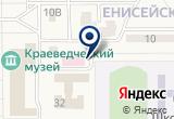 «Станция скорой медицинской помощи г. Саяногорска» на Яндекс карте