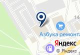 «ЭкономСтрой» на Яндекс карте