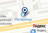 «Forever» на Яндекс карте
