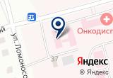 «Бюро судебно-медицинской экспертизы по Республике Хакасия» на Яндекс карте