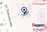 «Ритуал-Сервис, похоронное бюро» на Яндекс карте