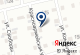 «Федеральная кадастровая палата Росреестра, ФГБУ, филиал по Республике Хакасия» на Яндекс карте