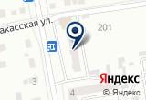 «Стальконструкция» на Яндекс карте
