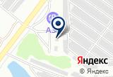«Автодок-Ойл, автоцентр» на Яндекс карте