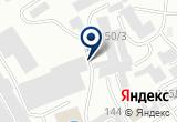 «Новый Дом, магазин отделочных материалов» на Яндекс карте