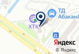«Две Атмосферы, шиномонтажная мастерская» на Яндекс карте