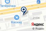 «ТоргСервис, магазин строительных материалов» на Яндекс карте