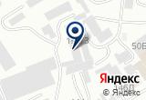 «Фирма по изготовлению автоковров» на Яндекс карте