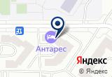 «АРСЕНАЛ, центр страхования» на Яндекс карте
