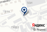 «Империя» на Яндекс карте