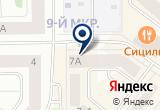 «Стрекоза, хореографическая студия» на Яндекс карте