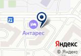 «Оламур, фитнес-клуб» на Яндекс карте