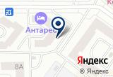 «Резиденция Красоты, салон» на Яндекс карте