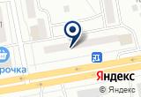 «Дентана, стоматология» на Яндекс карте