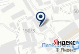 «AquaMatica» на Яндекс карте