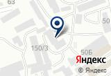 «Авто-Макс, автосервис» на Яндекс карте